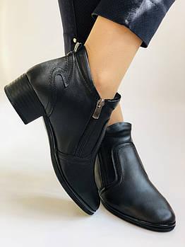 Женские короткие ботинки.Маленький каблук . Натуральная кожа.Высокое качество. Турция. Р.36,37,38.39. Vellena