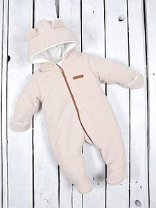 Детский демисезонный комбинезон MagBaby для новорожденных осень, весна