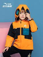 Детская детская куртка Anta,с очками плюс теплая бархатная куртка, утепленная куртка для мальчиков 3 цвета