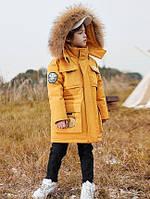 Детский пуховик средней длины для мальчиков, толстое пальто 5 цветов