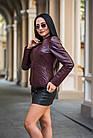 Куртка Кожаная  Стеганая Шанель Вишня 088МК, фото 9