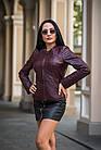 Куртка Кожаная  Стеганая Шанель Вишня 088МК, фото 2
