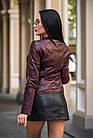Куртка Кожаная  Стеганая Шанель Вишня 088МК, фото 7