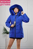 Женская зимняя куртка с песцовой опушкой. Бесплатная доставка., фото 1
