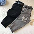 Женские джинсы МОМ с завышенной посадкой и с рванкой на штанине 68bu522, фото 6
