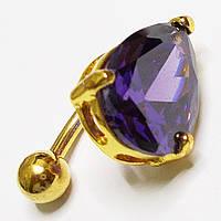 """Для пирсинга пупка """"Фиолетовая капля"""". Медицинская сталь, золотое анодирование., фото 1"""