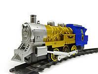 "Железная дорога ""Голубой Вагон"" 0608, фото 3"