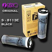 Краска для ризографа RISO RZ черная (black)