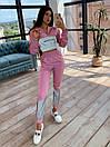 Женский спортивный костюм с укороченым худи и светоотражающими вставками 66spt1070Е, фото 8