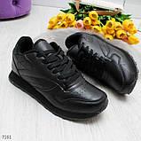 Черные спортивные кроссовки, фото 2