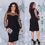 Женское платье креп-дайвинг декор сетка флок размер: 50, 52, 54, 56, фото 2