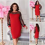 Женское платье креп-дайвинг декор сетка флок размер: 50, 52, 54, 56, фото 3