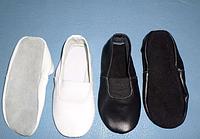 Чешки кожа белые и черные