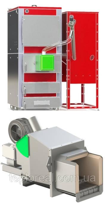 Котел пеллетный универсальный Smart MW 60 кВт + Пеллетная горелка Air Pellet Ceramic 60 кВт с Бункером 1м3