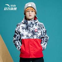 Детская одежда Anta, куртка для мальчиков, костюм из двух частей + толстовка