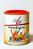 FitLine PowerCotail Junior фитлайн Пауер Коктейль Джуниор витаминный комплекс для детей,