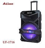 Аккумуляторная колонка чемодан Ailiang UF-1716, беспроводная Bluetooth 15 дюймовая акустика, комбоусилитель, фото 2