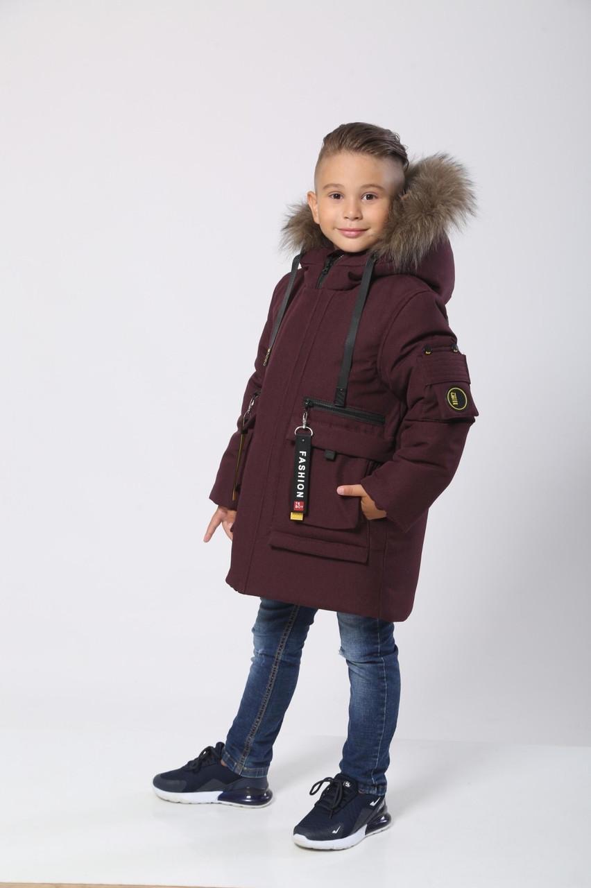 Зимняя куртка для мальчиков 24-30 Бордо