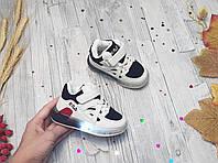 Детские демисезонные хайтопы 26-31 для мальчика ботинки белые черные светящиеся led