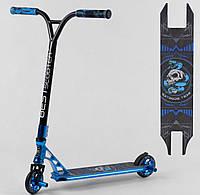 Самокат трюковый Best Scooter синий HIC-система, пеги, алюминиевый диск и дека, анодированная покраска, колёса PU, d=110мм, ширина руля - 58 см, фото 1