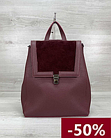 Женский бордовый рюкзак замшевый, женские сумки эко кожа, кожзам, рюкзаки городские и спортивные