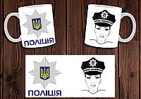 """Чашка """"Краща поліціянтка"""" / Кружка Поліція"""