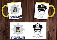 """Чашка """"Краща поліціянтка"""" / Кружка Поліція Желтый"""