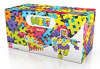 Детский конструктор MELI MAXI 200 элементов(4,2х4,2см), Польша, фото 1