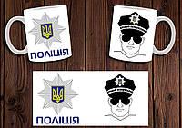 """Чашка """"Кращий поліцейський"""" / Кружка Поліція"""