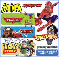 Фирменные игрушки из Америки. Disney, Mattel, Spin Master, Hasbro, Fisher Price, Vtech и другие