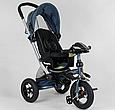 Трехколесный велосипед с регулируемой спинкой Best Trike 698 / 33-017 интерактивная панель с USB (НАДУВНЫЕ), фото 3