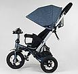 Трехколесный велосипед с регулируемой спинкой Best Trike 698 / 33-017 интерактивная панель с USB (НАДУВНЫЕ), фото 4