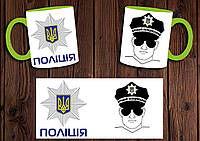 """Чашка """"Кращий поліцейський"""" / Кружка Поліція Салатовый"""