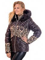 """Куртка женская зимняя коричневая с принтом """"Николь"""""""