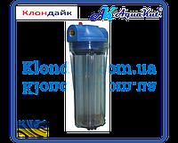 AquaKut Фильтр колба 2Р 10' 1/2'
