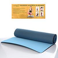 Йогамат коврик для йоги и фитнеса TPE 6 мм размер 183-61 см, двухцветный чтемно-синий с синим