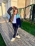 Спортивный костюм для девочки трикотаж двухнитка размер:122,128,134,140,146 см, фото 3