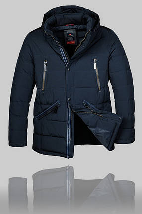 Зимняя куртка Malidinu (702-1), фото 2