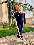 Спортивный костюм для девочки трикотаж двухнитка размер:122,128,134,140,146 см, фото 2