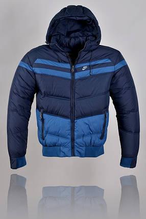 Куртка  Nike (1405-1), фото 2