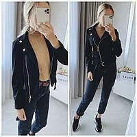 Куртка жіноча замшева великого розміру