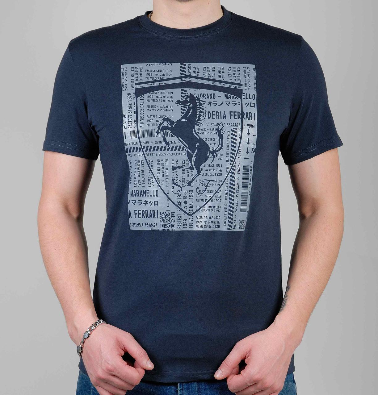 Футболка мужская Puma Ferrari (11902-6)