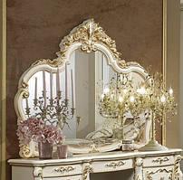 Зеркало Афина СлонимМебель (рама светлая)