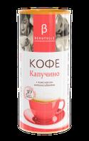 Кофе капучино  «СЛИВОЧНАЯ КАРАМЕЛЬ»
