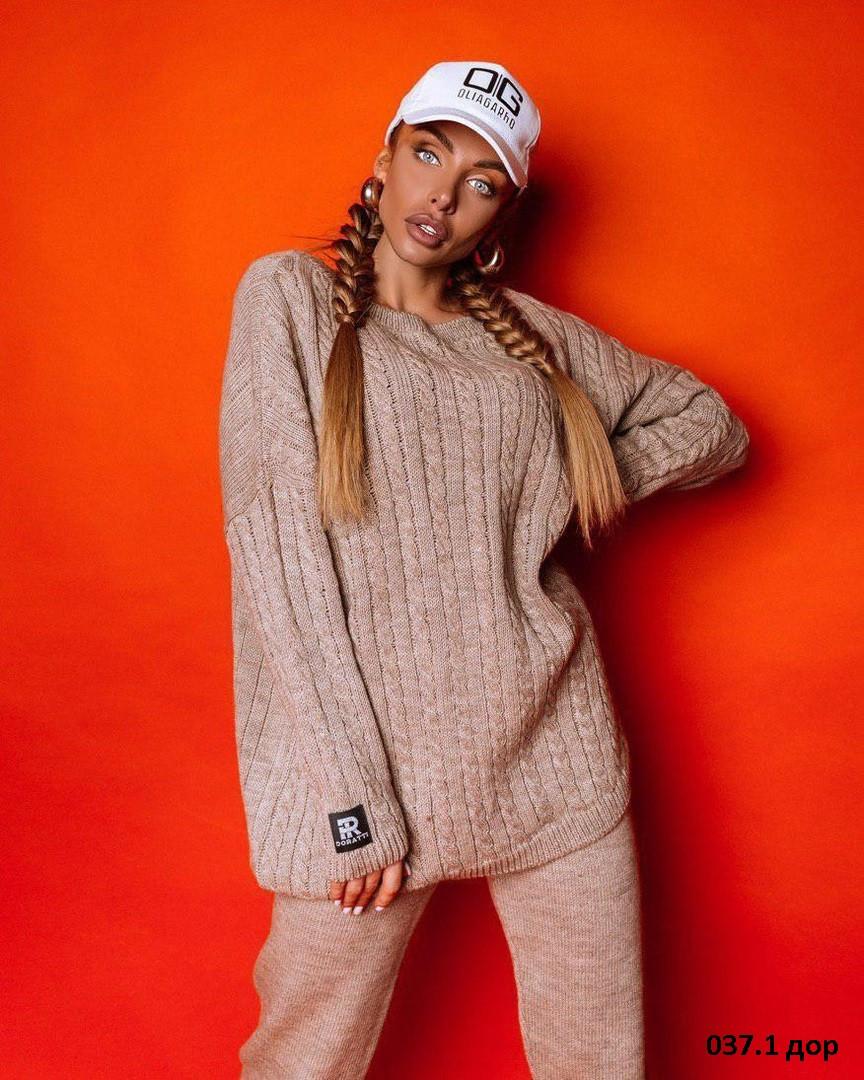Модный женский теплый костюм ботал 037.1 дор