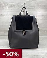 Женская сумка рюкзак черный с замшем, женские сумки эко кожа, кожзам, рюкзаки городские и спортивные замшевые