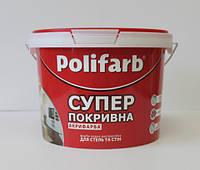 Краска для стен и потолка Полифарб Акрифарба водно-дисперсионная 4,2кг