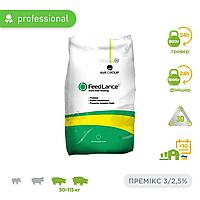 Премикс для свиней от 30кг. Моникс ПГ/ПФ 3/2,5% финиш гровер
