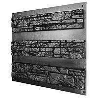 СЛАНЕЦ СКАЛА - комплект форм для искусственного камня аляска; в 1 м² - 20 шт