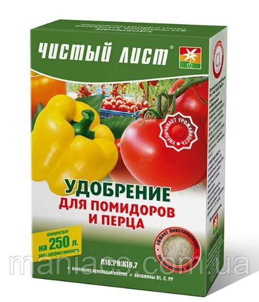 """УДОБРЕНИЕ """"ЧИСТЫЙ ЛИСТ"""" ДЛЯ ТОМАТОВ И ПЕРЦА, 300 г"""